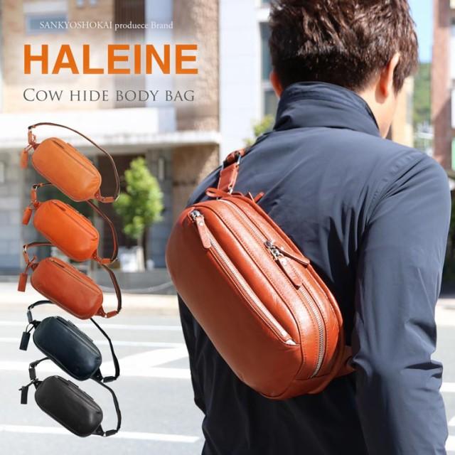 HALEINE[アレンヌ]牛革ボディバッグ日本製ヌメ革(...