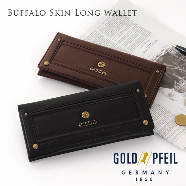 GOLD PFEIL バッファロー 束入れ 日本製 / メンズ...
