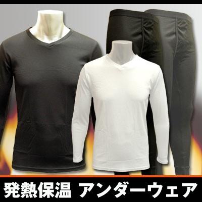 【在庫処分】発熱 保温 インナー メンズ / Tシャ...