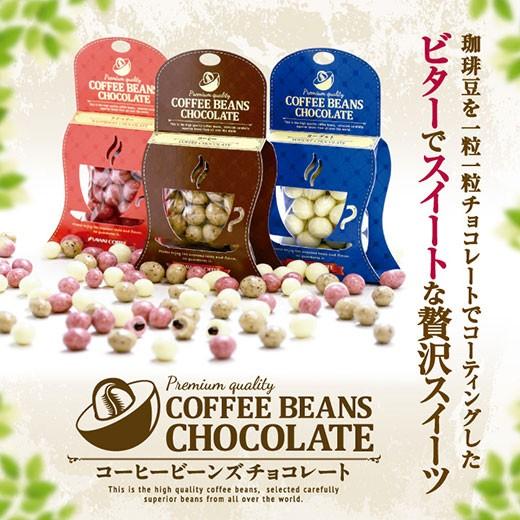 【澤井珈琲】コーヒー専門店のスイーツ コーヒー...