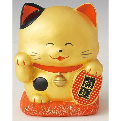 金運笑門招き猫 貯金箱 小 置物 かわいい 陶器 せ...
