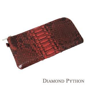 ダイヤモンドパイソン 長財布 サイフ 財布 さいふ...