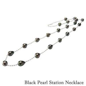 ロングネックレス ステーションネックレス 黒真珠...
