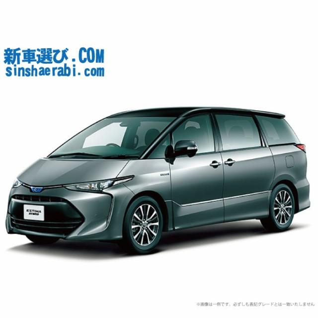 《新車 トヨタ エスティマハイブリッド 4WD 2400 HYBRID アエラス スマート 7人乗り 》 こちらの新車にはSDDナビ・バックカメラ・ETC・