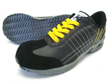 帯電防止機能装備の滑らない安全靴  ハイパーVソ...