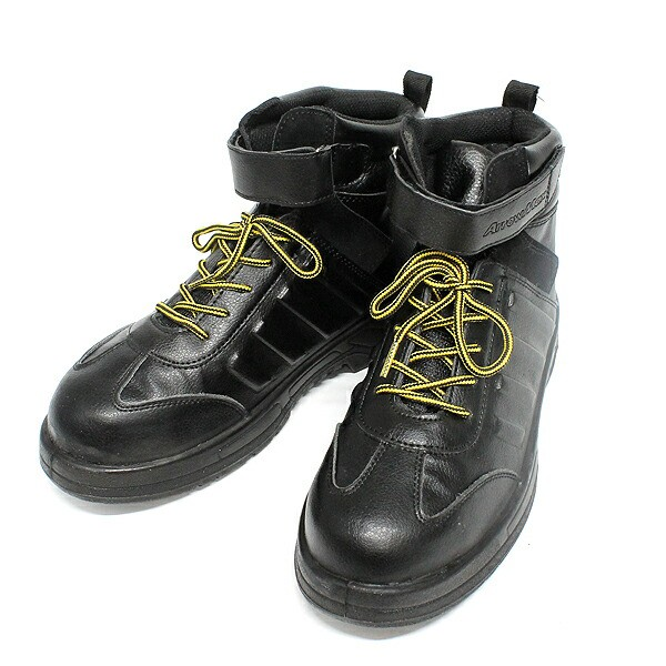 安全靴 静電 耐油底安全靴 天然皮革 セフティーシ...