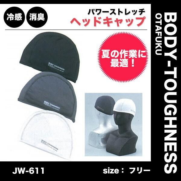 【単品注文メール便送料無料:代金引換不可】  BOD...