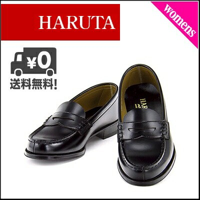 ハルタ ローファー レディース HARUTA 黒 2E 4514...