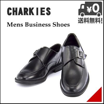 CHARKIES(チャーキーズ) メンズ ビジネスシューズ...