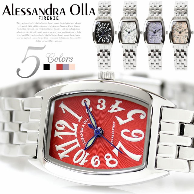 ALESSANDRA OLLA アレサンドラオーラ 腕時計 レデ...