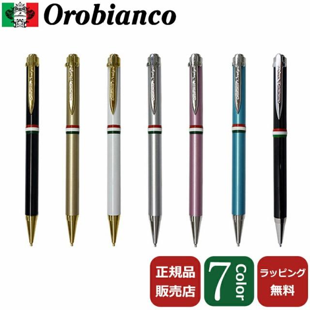 オロビアンコ Orobianco シャープペンシル(0.5mm)...