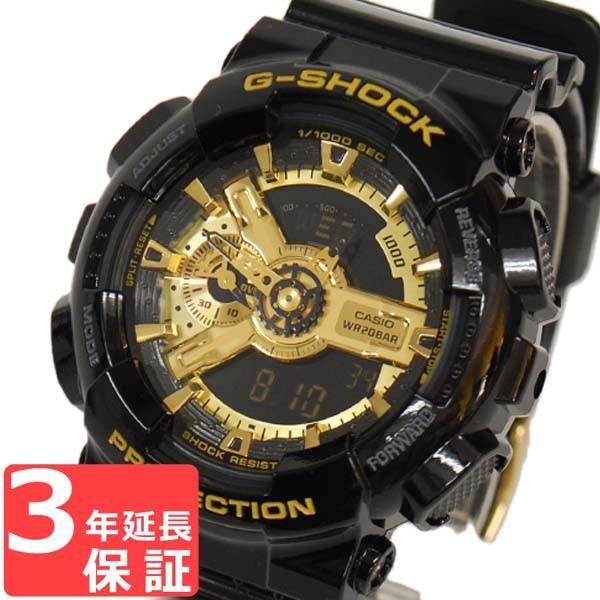 カシオ Gショック CASIO G-SHOCK GA-110GB-1ADR B...