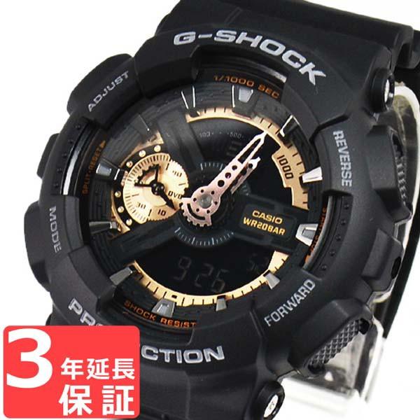 G-SHOCK CASIO カシオ Gショック メンズ 腕時計 R...