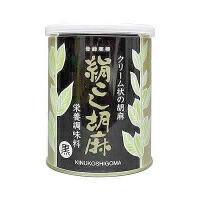 絹こし胡麻 黒(500g) 大村屋 黒ゴマペースト 黒...