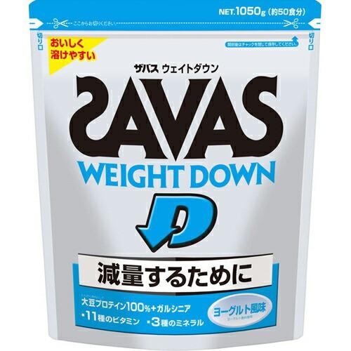 【送料無料】ザバス ウエイトダウン 1.05kg 明治...