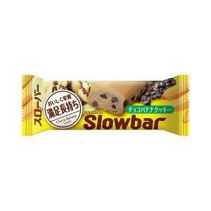ブルボン スローバー チョコバナナークッキー 41g...