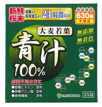 【即納】大麦若葉青汁100% 3g*25包 三共堂漢方
