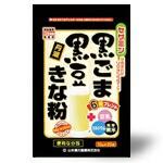 山本漢方 黒ごま黒豆きな粉 分包タイプ(10g×20包...