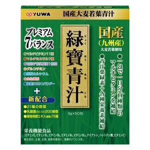 ユーワ 緑寶青汁 (りょくほうあおじる) 3g×...