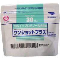 ワンショットプラス 160枚入 白十字【第3類医薬...