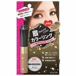 【定形外・送料250円】キスミー ヘビーローテーシ...