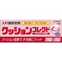 【メール便可】 塩野義製薬 クッション コレクト ...