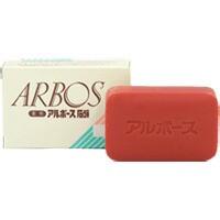薬用アルボース石鹸 85g 固形石鹸 デオドラント...