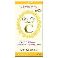 【第3類医薬品】シナールL ホワイト2  200錠