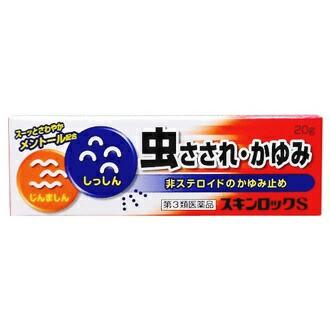 【第3類医薬品】スキンロックS 20g