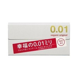 コンドーム サガミオリジナル001  5個入   0.0...