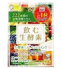 即納★【送料無料】 飲む生酵素 15g*21包×2個...