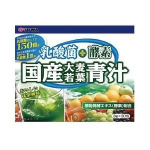 ユーワ 乳酸菌+酵素 国産大麦若葉青汁 (3g×30...