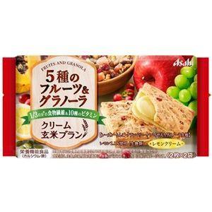 クリーム玄米ブラン 5種のフルーツ&グラノーラ 72...