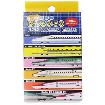 ばんそうこう GO!GO!新幹線 絆創膏 BOX 18枚入