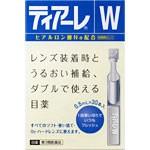 ティアーレW 0.5mL×30本 オフテクス 【第3類医...