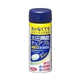 【第3類医薬品】太田胃散 チュアブルNEO 28錠