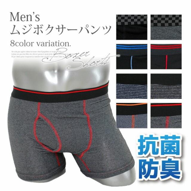 【メ】Men's ムジ ボクサーパンツ アンダーウェア...