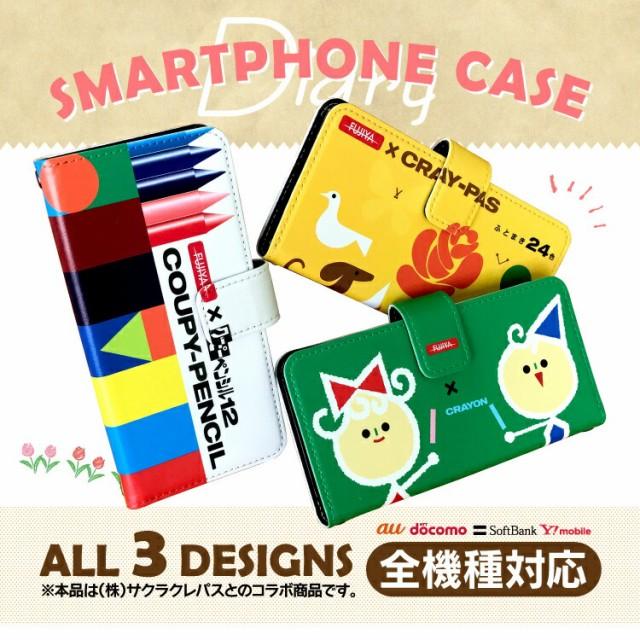全機種対応 iPhoneX iPhone8 iPhone7 iPhoneSE iP...