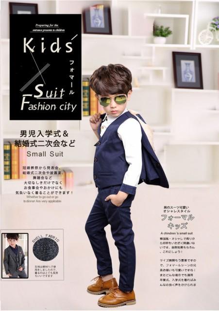 子供スーツ 4点セット  発表会 入学式 入園式...