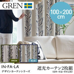 IN-FA-LA 北欧デザインカーテンシリーズ(TEIJA B...