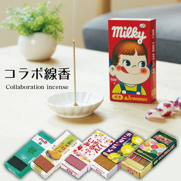 カメヤマ 線香 / 故人の好物シリーズ コラボ線香 ...