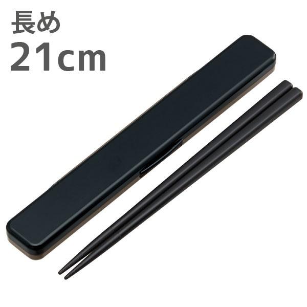 弁当 箸 /音の鳴らない箸・箸箱セット 21cm アー...