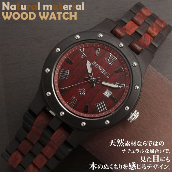 天然素材 木製腕時計 日付カレンダー 軽い 軽量  ...