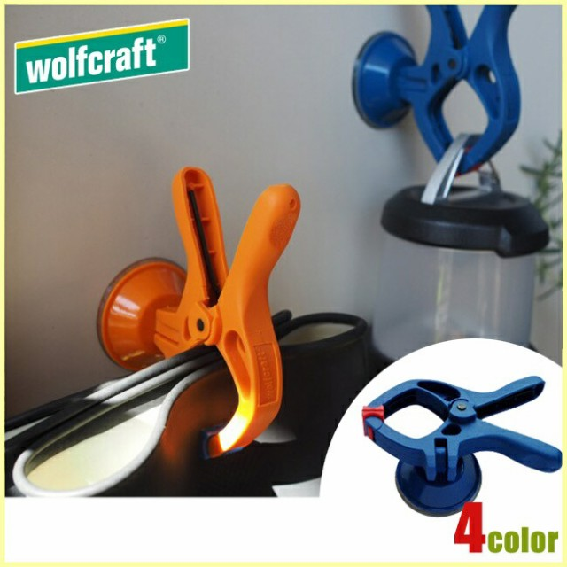 wolfcraft ウルフクラフト SPRING CLAMP SUCTION ...