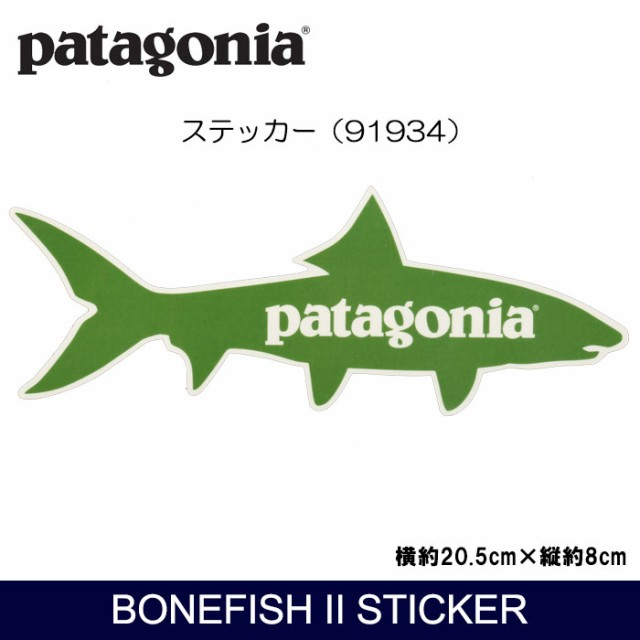 パタゴニア Patagonia  BONEFISH II STICKER ステ...