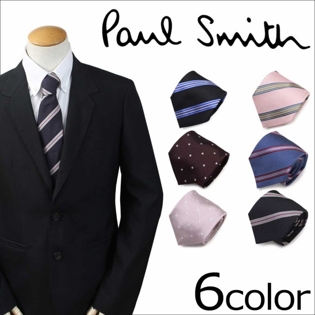 ポールスミス ネクタイ シルク メンズ Paul Smith...