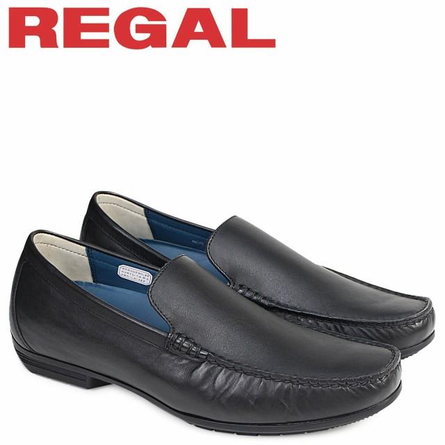 リーガル 靴 メンズ REGAL ヴァンプ 56HRAF ドラ...