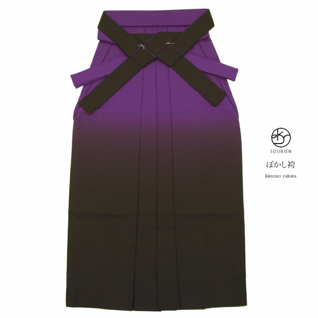 【卒業式にオススメなレディース袴】紫色/パープ...