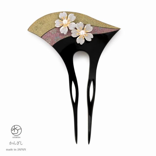 【華やかな席にぴったりなバチ型簪】シルバー/金/...