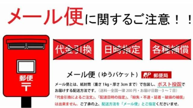 アクセサリーキャップ菊型座金【シルバー】●天然...